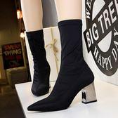粗跟高跟鞋子 尖頭夜店顯瘦彈力短靴《小師妹》sm603