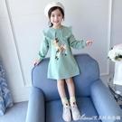 洋裝女童連身裙秋冬新款小女孩洋氣公主裙衛衣裙秋裝加厚兒童裙子 快速出貨