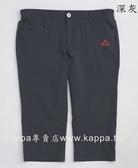 Kappa 女生平織七分褲 (寬鬆版) FB42-7900-7