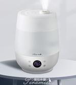 小熊加濕器家用靜音大容量臥室孕婦嬰兒室內空氣香薰凈化噴霧小型 提拉米蘇