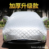汽車車窗簾防曬伸縮磁吸式車用遮陽簾遮陽傘車擋光遮陽神器遮陽擋 Lanna YTL