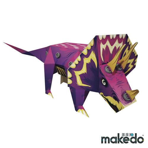 澳洲 Makedo 美度扣 紙箱創意 - 三角龍