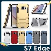 三星 Galaxy S7 Edge 變形盔甲保護套 軟殼 鋼鐵人馬克戰衣 防滑全包帶支架 矽膠套 手機套 手機殼