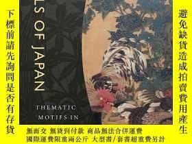 二手書博民逛書店SYMBOLS罕見OF JAPAN THEMATIC MOTIF