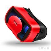 vr眼鏡手機專用頭戴式5d眼睛4d游戲機g通用rv一體機頭盔3d眼鏡 DJ4017『毛菇小象』