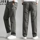 JEEP/吉普春季新款男士工裝褲寬鬆大碼戶外多口袋直筒休閒褲子男【快速出貨】