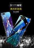 IPhone 7 Plus 全包玻璃殼 藍光女神手機殼 防摔 防刮保護套 閃鉆軟邊保護殼 女神殼 藍光玻璃手機套