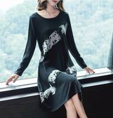 大尺碼洋裝連身裙休閒裙M-3XL/時尚拼接蕾絲針織連衣裙秋裝MC001-B.8919.1號公館