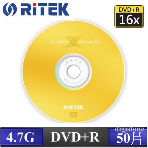 ◆批發破盤價!!免運費◆錸德 Ritek X 版16xDVD+R (50片裸裝x12)  600PCS = 全面破盤!!限量販售!!!