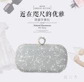 宴會包 2018新款手包女手拿包鉆石包水鉆包鑲鉆禮服包 BF9291【旅行者】