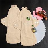Lohogo 可愛兔子耳朵布衛生棉/有機環保可洗大流量衛生棉(L大號28cm)*1片 環保可重覆使用 Lohogo