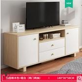 電視櫃 電視柜現代簡約小戶型客廳臥室簡易地柜北歐高柜電視機柜組合墻柜 格蘭小鋪