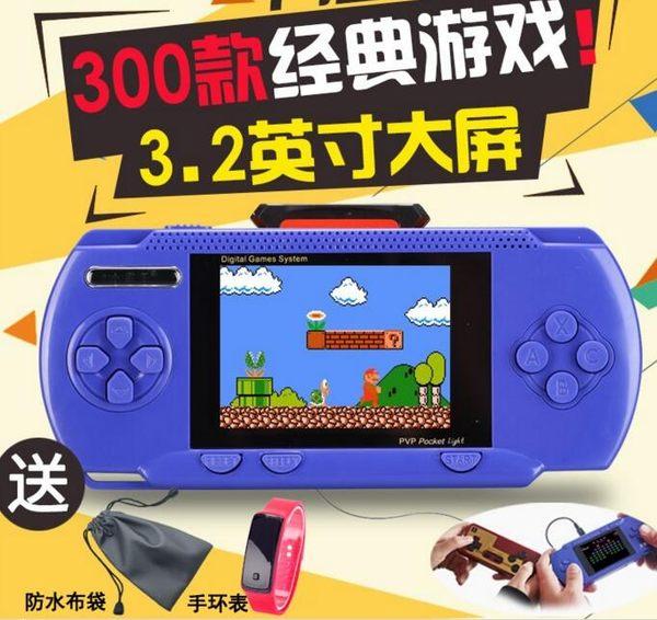 小霸王PSP游戲機掌機兒童益智彩屏掌上游戲機80後經典懷舊雙打-享家生活館