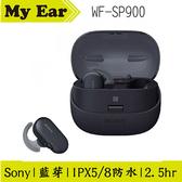 SONY 索尼 WF-SP900 黑色 真無線藍芽 運動款 可游泳 可下水 內建4GB | My Ear 耳機專門店