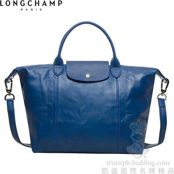【凱盛國際名牌精品】LONGCHAMP Le Pliage Cuir 頂級小羊-藍色-中款-短手提把折疊‧手提斜側肩背水餃包