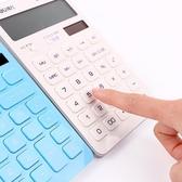 糖果色 太陽能學生用計算機 女 辦公用商務型金融會計專用