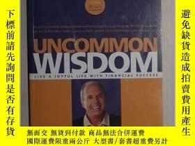 二手書博民逛書店英文原版罕見Uncommon Wisdom by Tom Fel