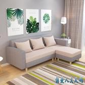 布藝沙發組合客廳 小戶型整裝沙發現代簡約三人位會客轉角沙發L型 『俏美人大尺碼』
