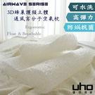 3D蜂巢護頸立體通風高分子空氣枕-粉色(1入)