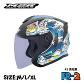 M2R安全帽,FR2,#1海洋世界/消光黑