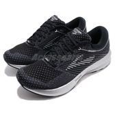 BROOKS 慢跑鞋 Levitate 動能飄浮系列 黑 銀 DNA動態避震科技 運動鞋 女鞋【PUMP306】 1202581B004