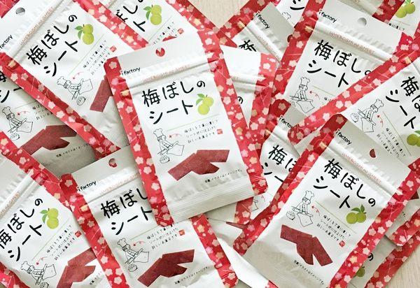 日本i-factory梅片-小包 日本i-factory梅片 梅干片 大包40g 小包14g (呼呼熊) 日本代購