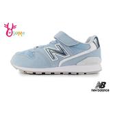 New Balance童鞋 996童 NB童 女童運動鞋 女童跑步鞋 透氣 耐磨 休閒運動鞋O8598#水藍◆OSOME奧森鞋業