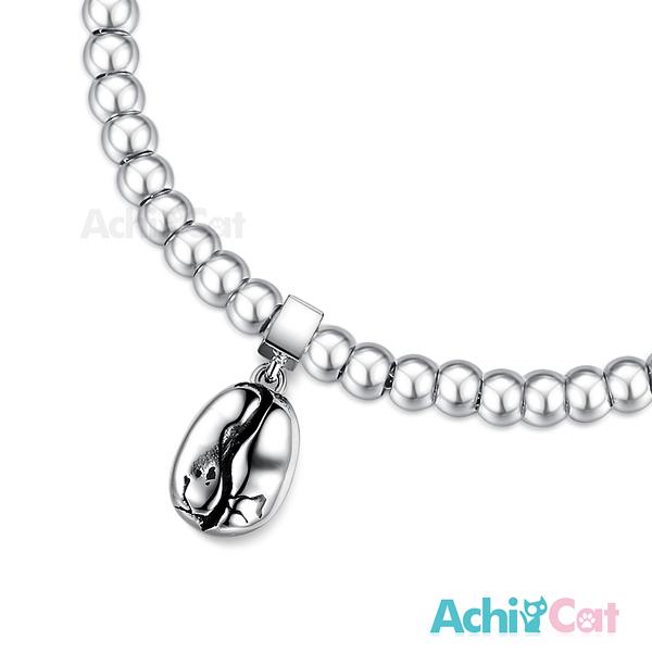 百貨週年慶2020AchiCat 圓珠鋼手鍊 bead豆豆手鏈珠寶白鋼 點滴情懷 迷戀咖啡 咖啡豆 送刻字 H6034