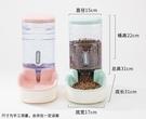 寵物自動飲水器喂食器貓用飲水機