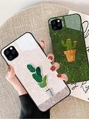 手機殼新款iPhone11保護套女款玻璃全包邊防摔超薄保護殼 【雙十一狂歡】