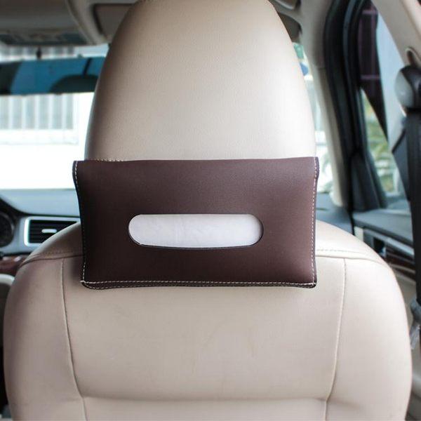 車載紙巾盒汽車用椅背掛式抽紙盒車內用品遮陽板扶手箱防滑紙巾盒