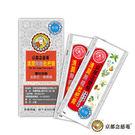 - 清潤無糖枇杷膏(4包入)