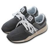 New Balance 紐巴倫 247系列  慢跑鞋 MS247MM 男 舒適 運動 休閒 新款 流行 經典