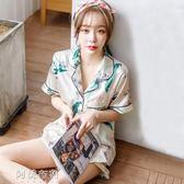 睡衣女夏秋季性感短袖套裝兩件套夏天韓版薄款冰絲綢家居服長大碼 阿薩布魯