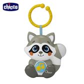 chicco-小浣熊吊掛式音樂夜燈