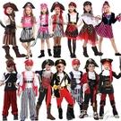 萬圣節兒童海盜男童女童小女服裝男服裝海盜...