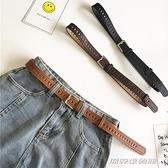 【快出】新款韓版女士寬腰帶復古圓扣個性全孔褲帶百搭學生牛仔褲休閒皮帶