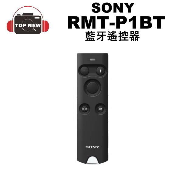 SONY 索尼 RMT-P1BT 無線藍牙遙控器 無線技術 適用:A9/A7RM3/A7M3/A6400 公司貨 台南上新