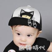 寶寶帽子夏季棒球鴨舌帽男童網帽6-12個月1-2歲兒童帽韓版潮春夏