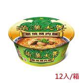 統一滿漢大餐蔥燒豬肉麵*12入(箱)【愛買】