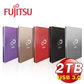 【Fujitsu富士通】USB3.0 2.5吋 2TB大容量金屬鋁殼髮絲防指紋外接式硬碟