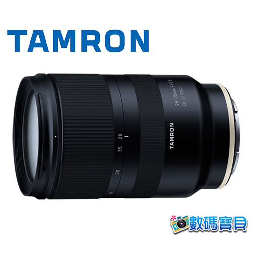 【預購排單出貨】Tamron 28-75mm F/2.8 DiIII RXD (A036) for Sony E 全幅 鏡頭 俊毅公司貨 28-75 f2.8
