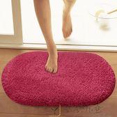 萬仁福地毯進門地墊門墊臥室廚房門口衛生間浴室吸水防滑腳墊子