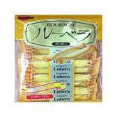 Bourbon北日本奶油風味蛋捲 【康是美】