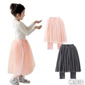 硬挺紗裙長裙 內搭褲 褲裙 大童 橘魔法 Baby magic 現貨 內搭褲 長褲 紗裙 女童