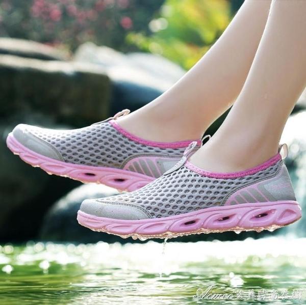 新款戶外溯溪鞋女排水透氣沙灘鞋男涉水鞋女防滑登山健步鞋快速出貨