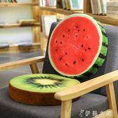 坐墊 水果坐墊椅墊學生西瓜靠墊一體辦公室汽車透氣加厚生日禮物YYP 伊鞋本鋪
