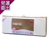 3M Filtrete防蹣床墊-中密度加高型(雙人5 X 6.2)7100058854【免運直出】