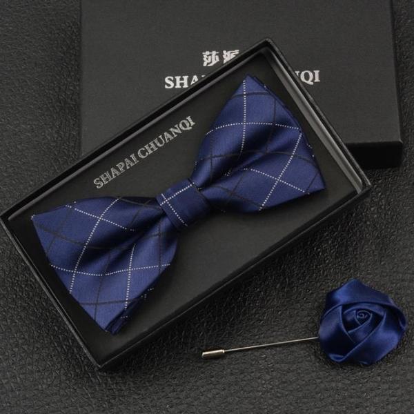 英倫正韓新郎伴郎結婚領結男士正裝藏青深藍色格子蝴蝶結bow tie【免運】