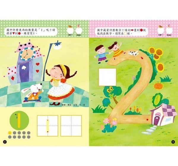 【東雨】 N次寫練習本:3歲右腦學習 ←學習本 數字 英文 單字 文法 數與量 計算 幾何 空間